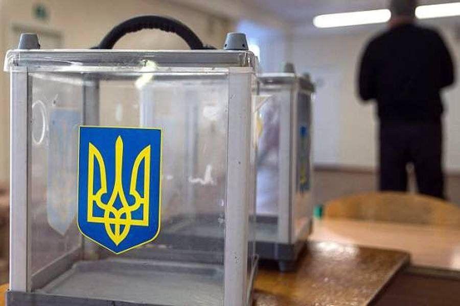 Урна выборы
