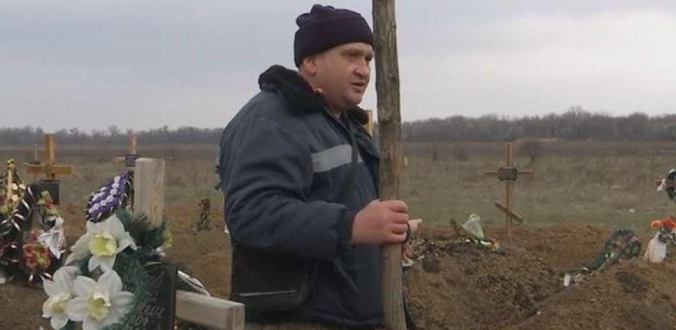 Участникам АТО выделили землю на кладбище