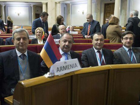 Делегация Армении покинула зал