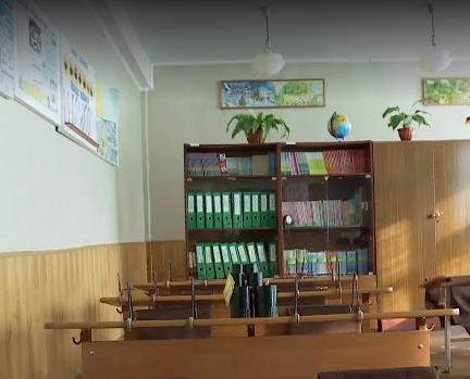 Днепропетровщина,школа,класс