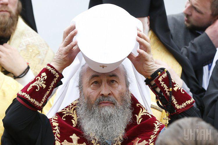 На Архиерейском соборе одобрили просьбу митрополита Онуфрия