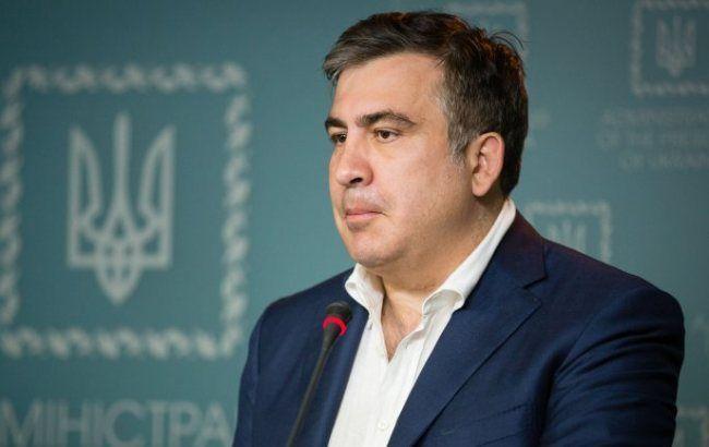 Саакашвили ищет полиция и СБУ