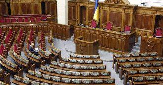 Президент внес в Раду проект закона о создании Высшего антикоррупционного суда