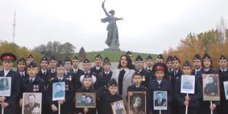 Российские школьники
