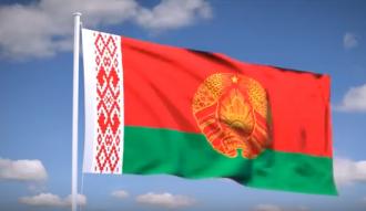 Білорусь, прапор