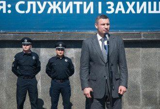 Мэр Киева Виталий Кличко и сотрудники полиции