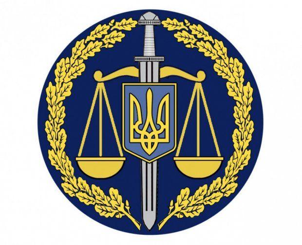 Горбатюк не имеет права обжаловать отмену своего постановления ГПУ