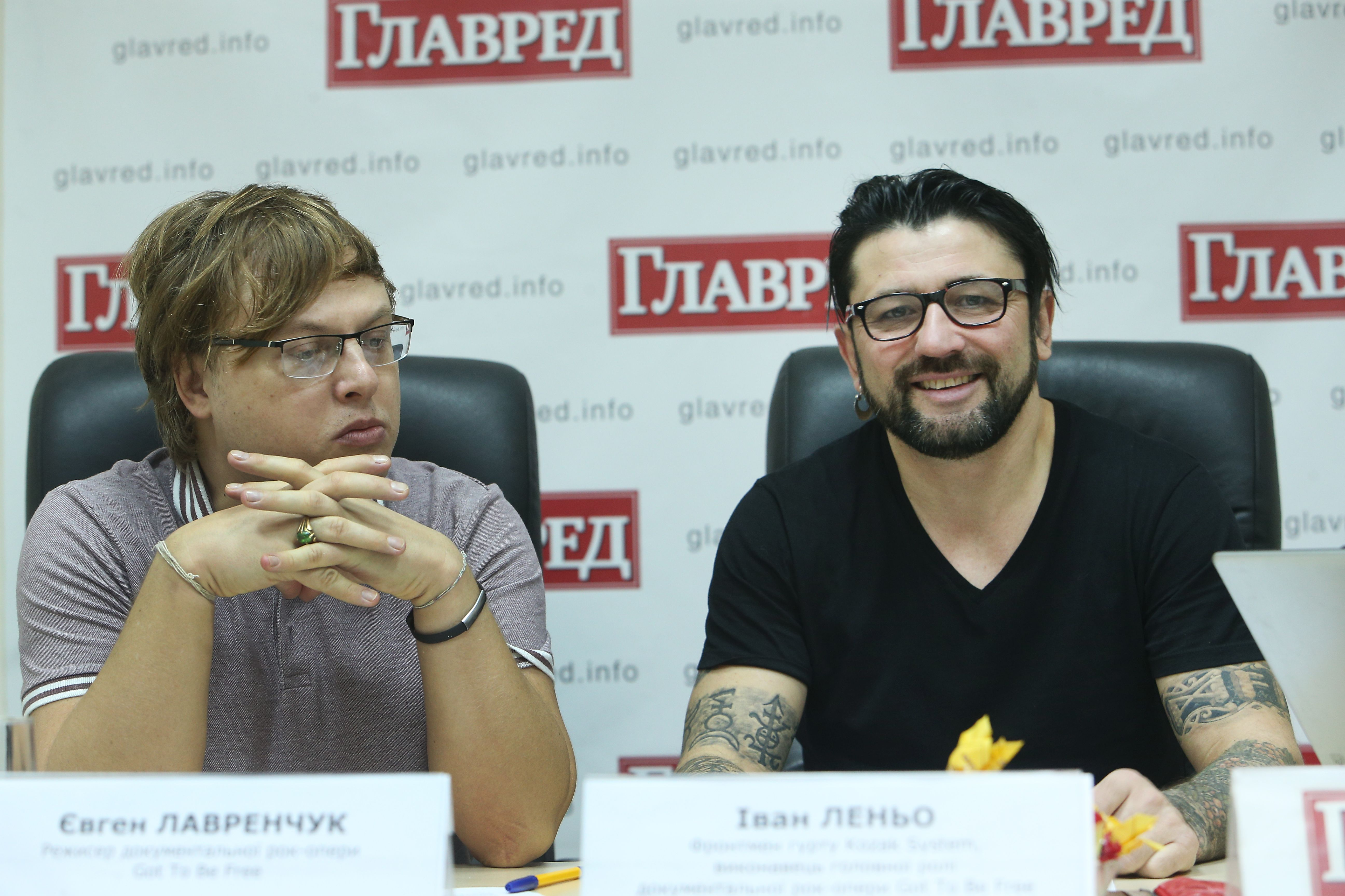 Євген Лавренчук та Іван Леньо
