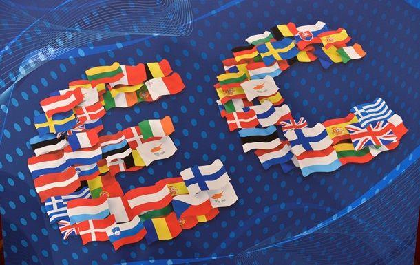 Стилизованный логотип Европейского союза
