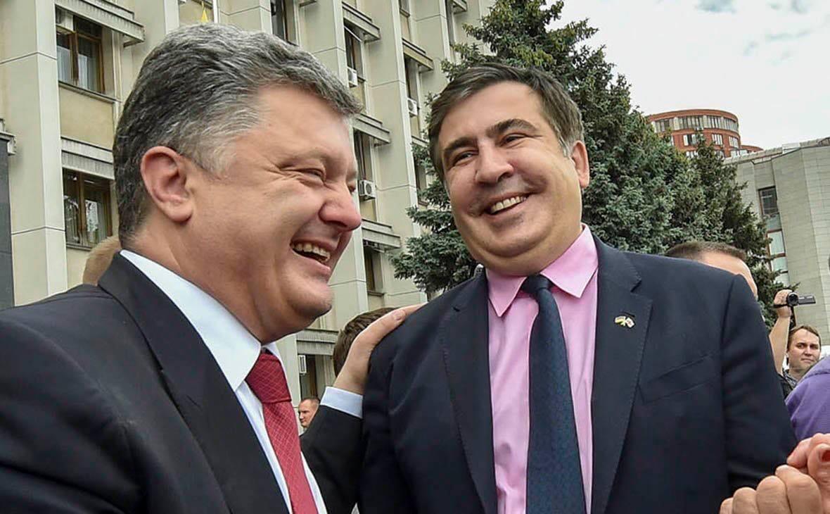 Порошенко саакашвили
