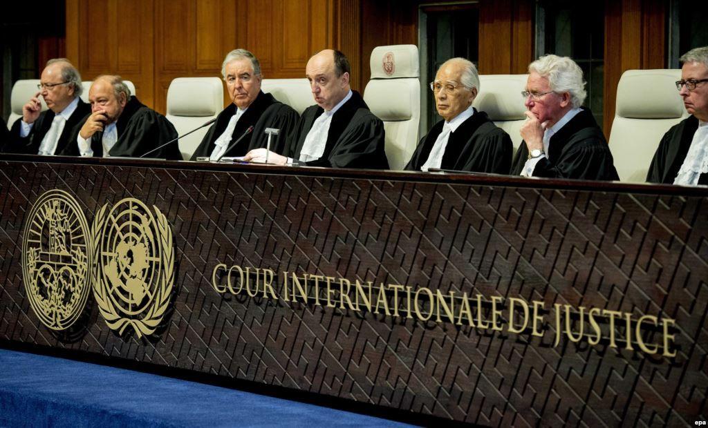 Заседание Гаагского трибунала