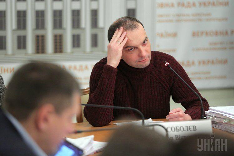 Соболев лишился должности в Раде