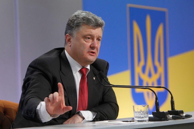 Порошенко заверил, что Украина продолжит развиваться