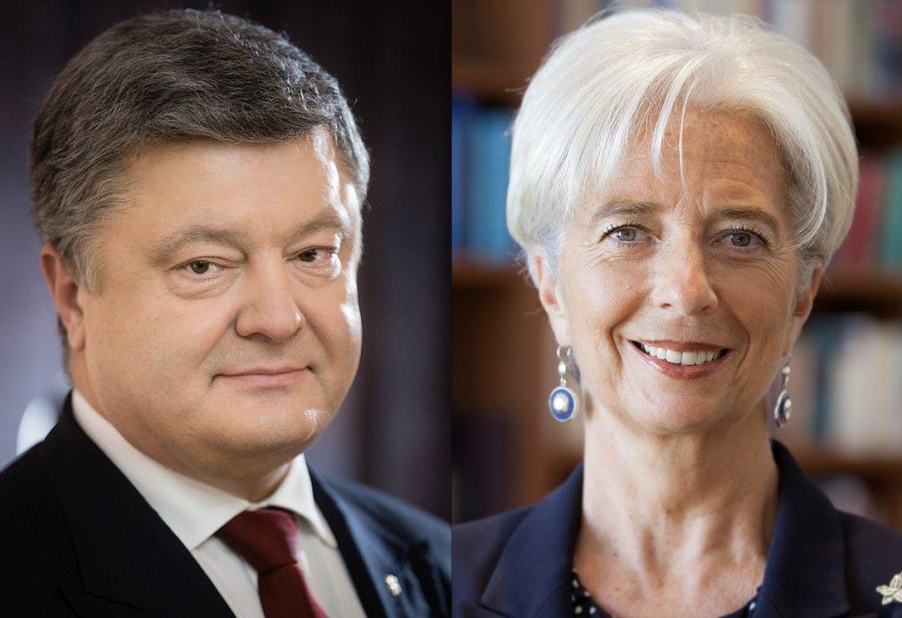 Петр Порошенко и Кристин Лагард.