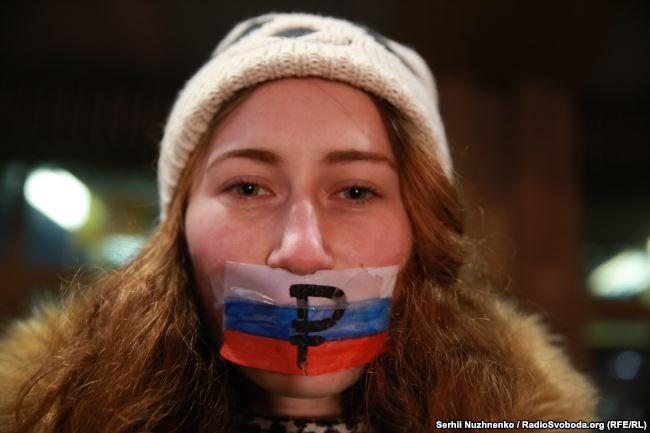В Киеве протестовали против концертов украинских артистов в РФ: фото