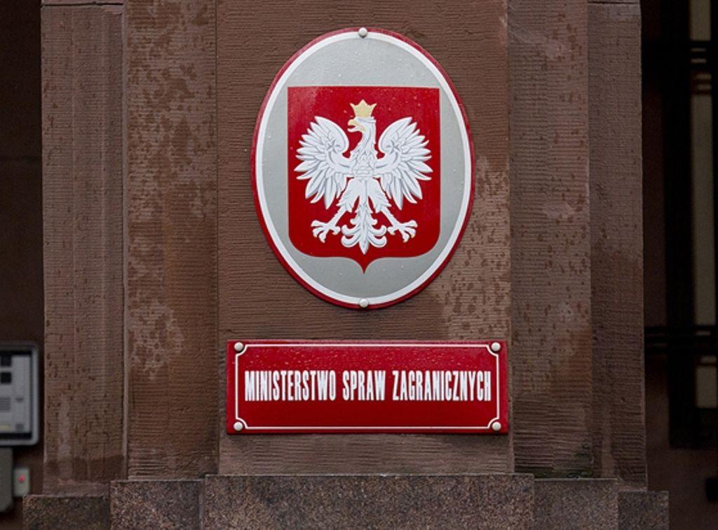 Здание польского МИД