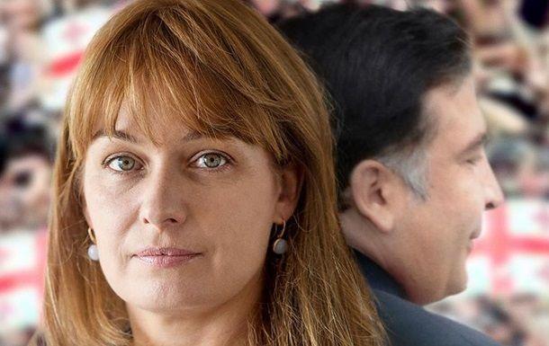 Саакашвили и жена
