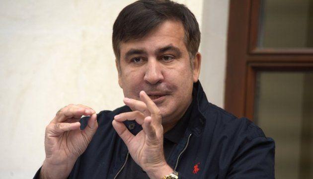 Саакашвили стоит решить проблему с украинским гражданством