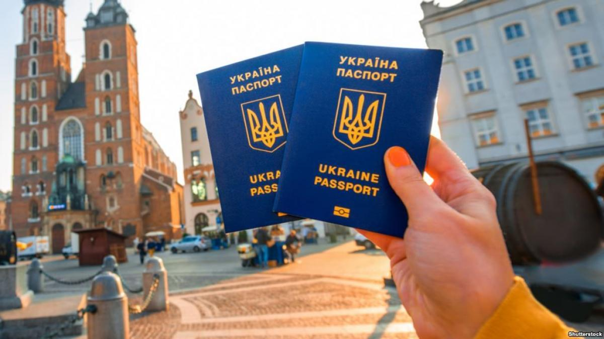 Украинские биометрические заграничные паспорты