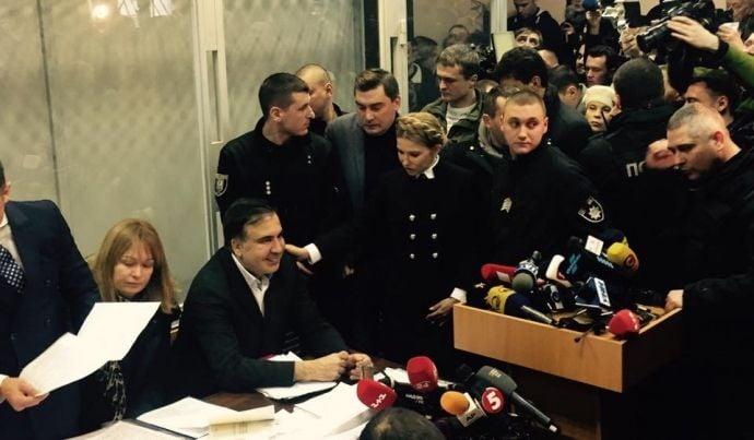 Тимошенко поддержала Саакашвили в суде