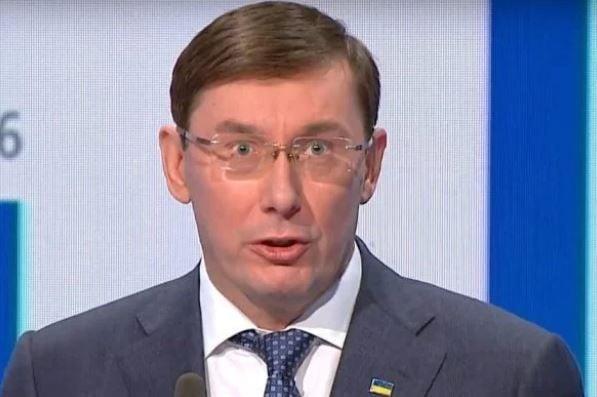 Юрий Луценко сказал, что в последнее время получает зарплату от 130 до 220 тысяч гривень ежемесячно