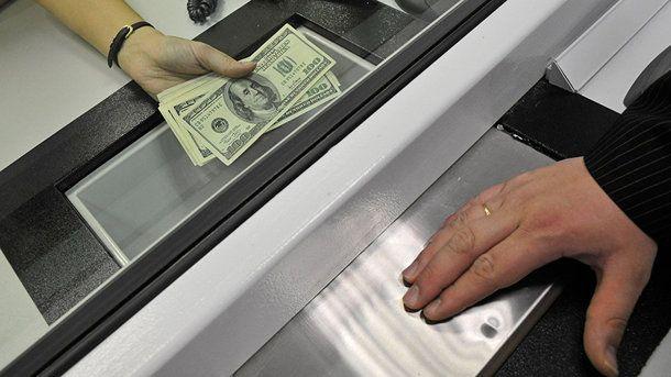 Денежные операция в кассе банка