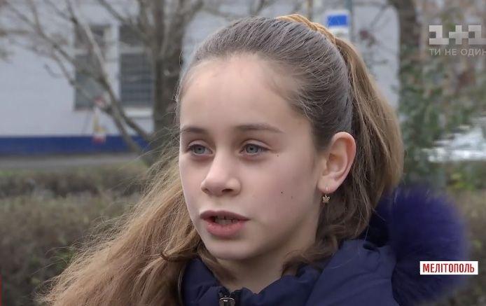 6-классница стала жертвой шантажа