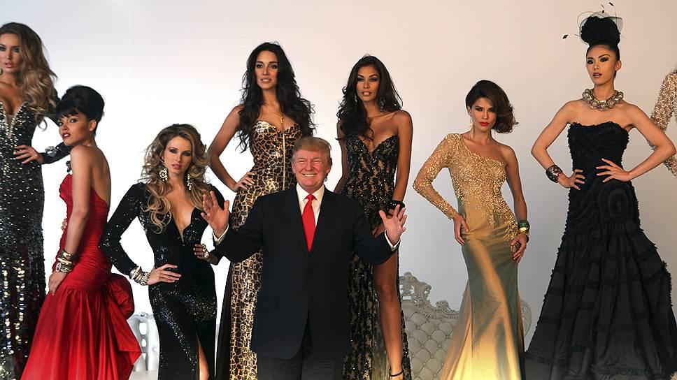 Дональд Трамп и участницы конкурса красоты