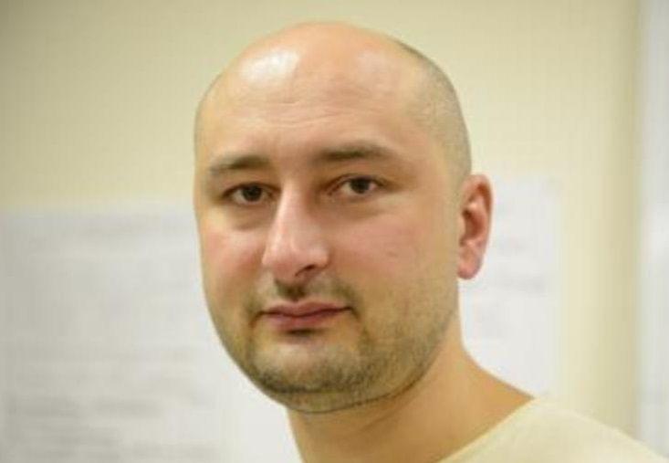 В психологии может появиться синдром, названный в честь Аркадия Бабченко, считает эксперт