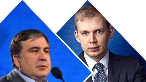 Сергей Курченко и Михеил Саакашвили