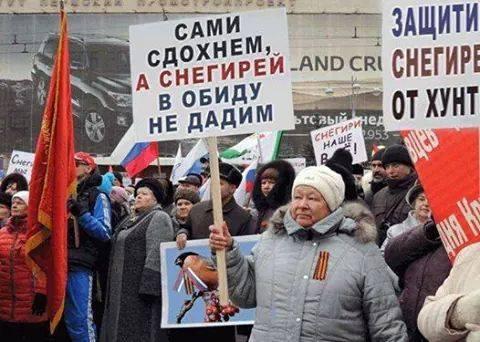 """""""Распятые снегири"""" спасли Украину"""
