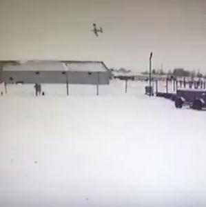 На борту упавшего самолета находились 13 человек