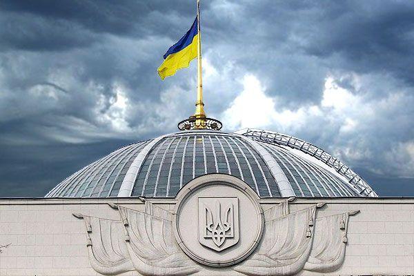 Купол здания Верховной Рады