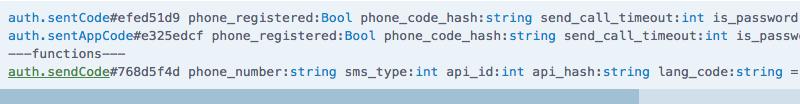 Код, начинающий атаку. Эта команда запрашивает у Telegram код аутентификации, который следователи затем перехватывают. Фото: Motherboard