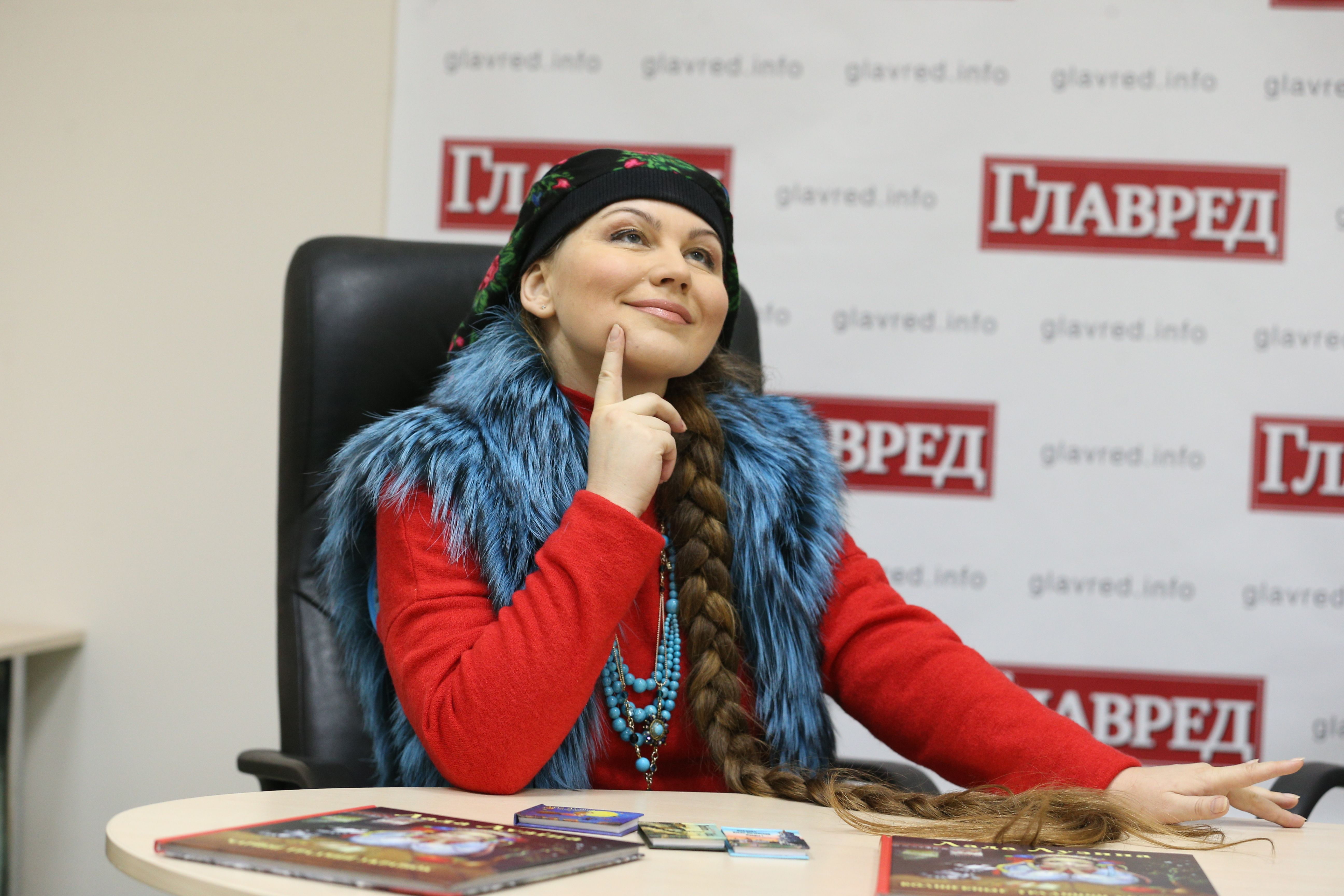 Лада Лузина