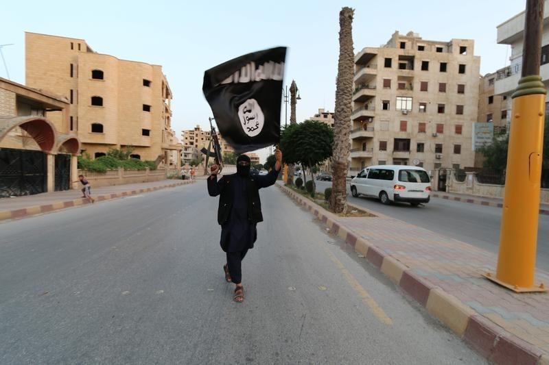 Террорист ИГИЛ