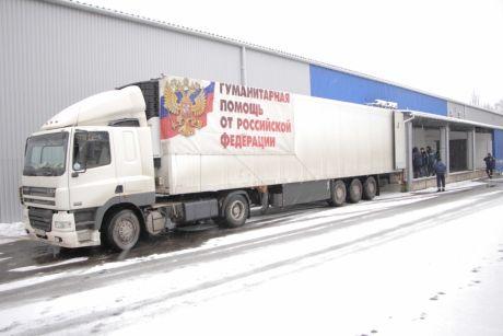 Россия снова отправила на Донбасс