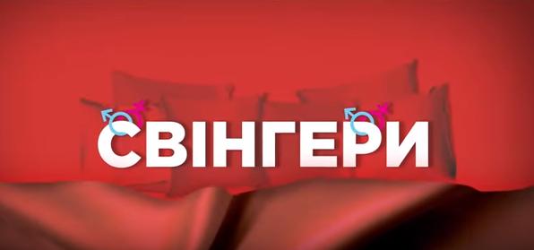 В фильме, в частности, снялись две известные украинские певицы