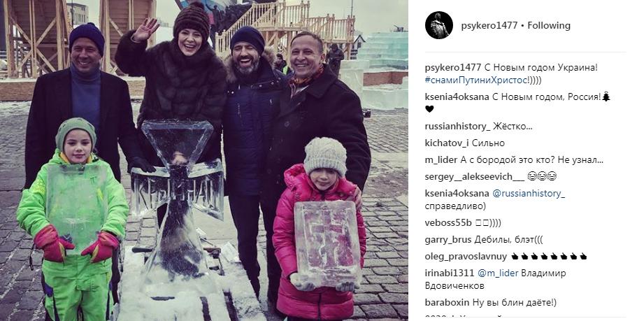 """""""С нами Путин и Христос"""". Запрещенные в Украины российские актеры выложили совместный снимок"""