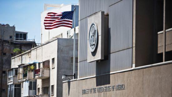 Посольства США в Израиле