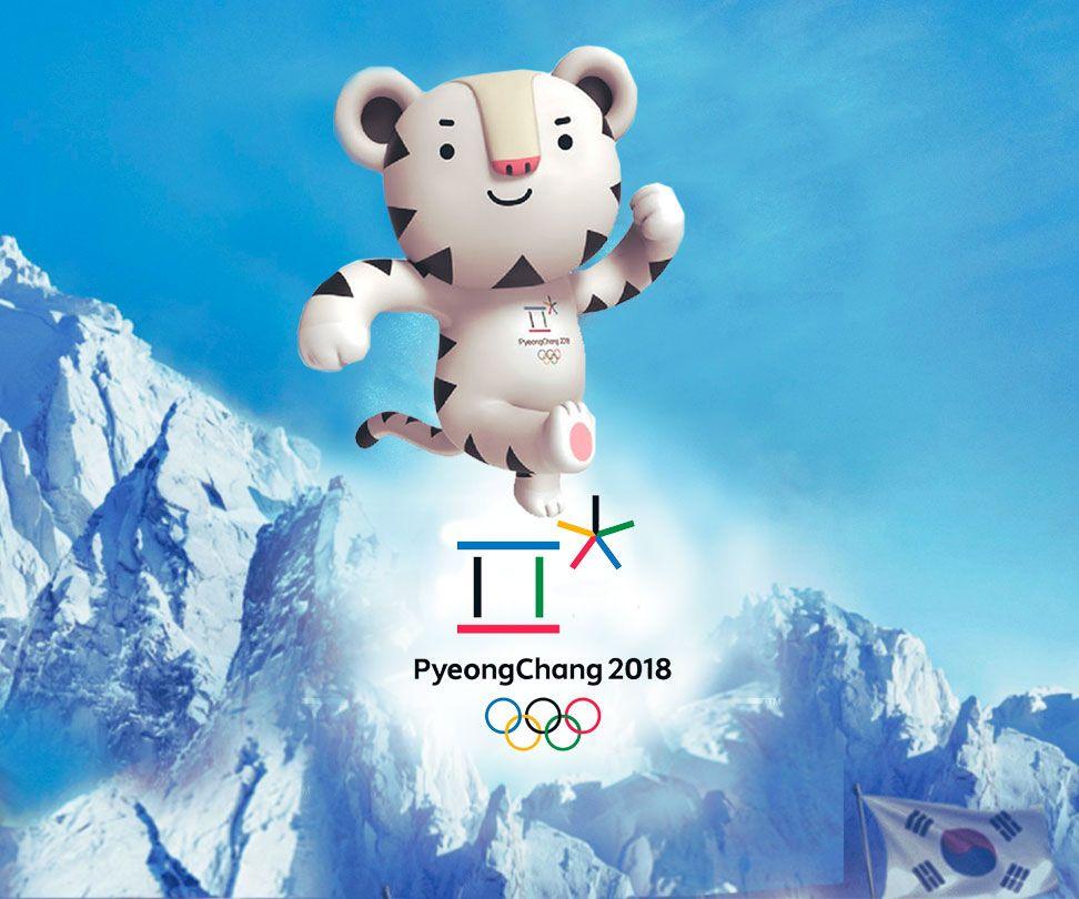 Стартуют XXIII зимние Олимпийские игры