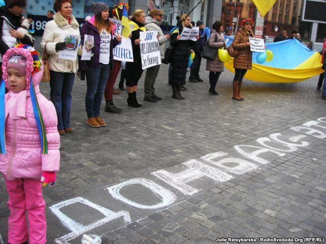 Украина видит в жителях Донбасса