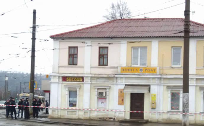 Почтовое отделение в Харькове