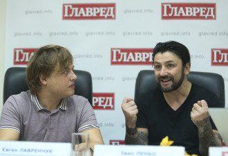 Евгений Лавренчук и Иван Леньо.
