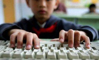 дитина, комп'ютер
