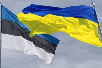 Естонія, Україна, Прапор