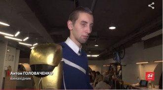Украинский изобретатель победил на на конкурсе Robot Launch 2017, фото, видео