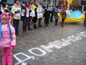 Пострадавшие от агрессии РФ  украинцы теперь освобождаются от огромных судебных сборов