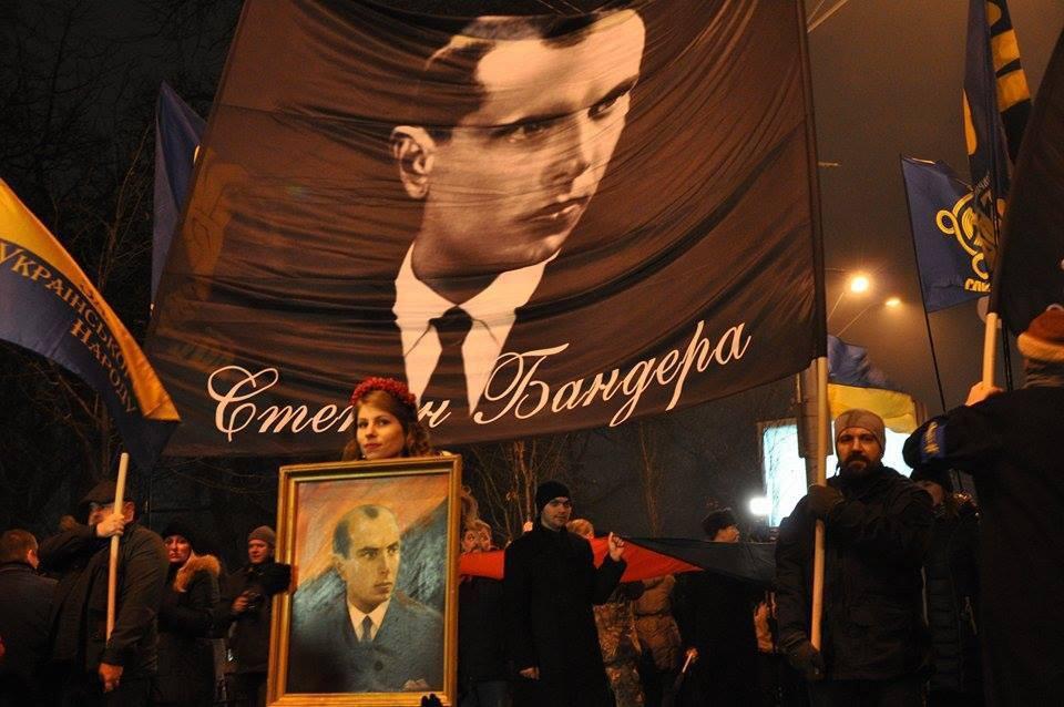 Бандера, шествие