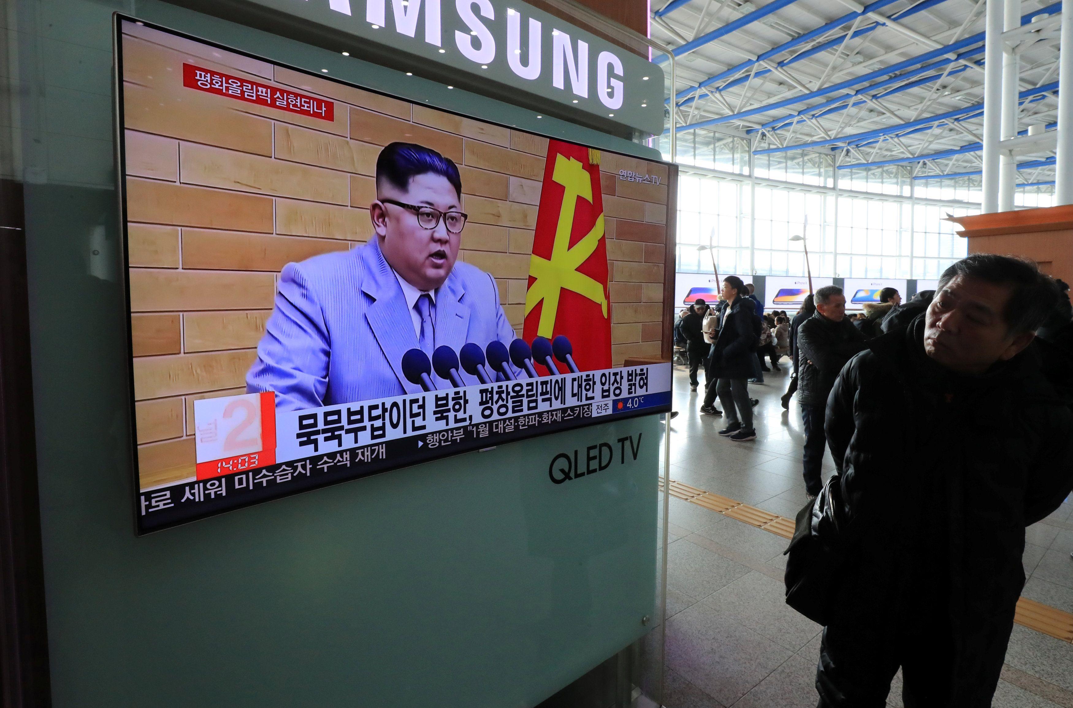 Лидер КНДР Кин Чен Ын поздравляет с Новым годом.